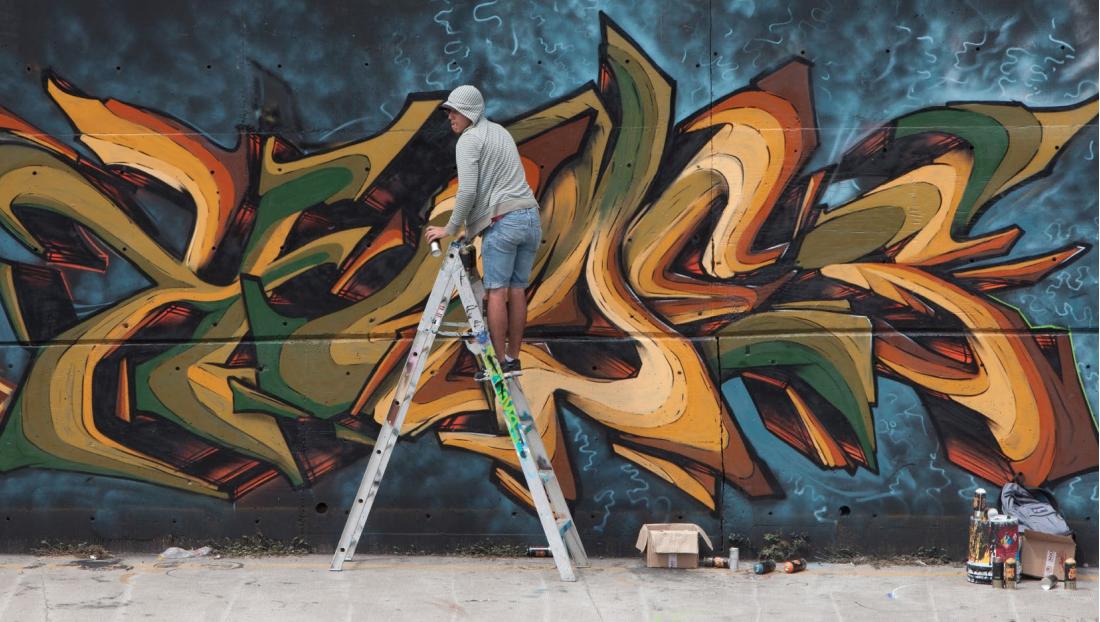 """Grafiti: """"Nuevas miradas sobre el arte urbano en Guadalajara"""""""
