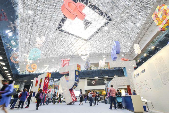Pabellón de la Feria Internacional del Libro 2019